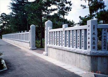 石工事の施工例。新潟市の墓石・石工事・仏壇 (有)齋藤石材店